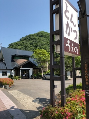 IMG_8625(1).JPG