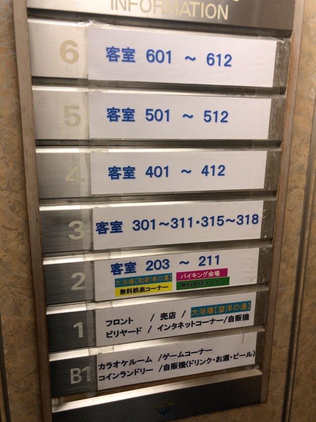 IMG_9643.JPG
