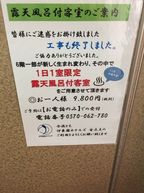 IMG_9933.JPG